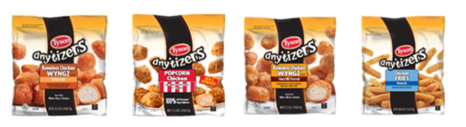 Tyson Project A+™ program & Tyson Chicken Products #ad Tyson Project A+™ program #ad @TysonFoods #TysonProjectAPlus