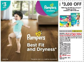 Save $3 Pampers Diapers Coupon #SundayPaper #PampersSavings #ad
