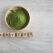5 Surprising Benefits of Matcha